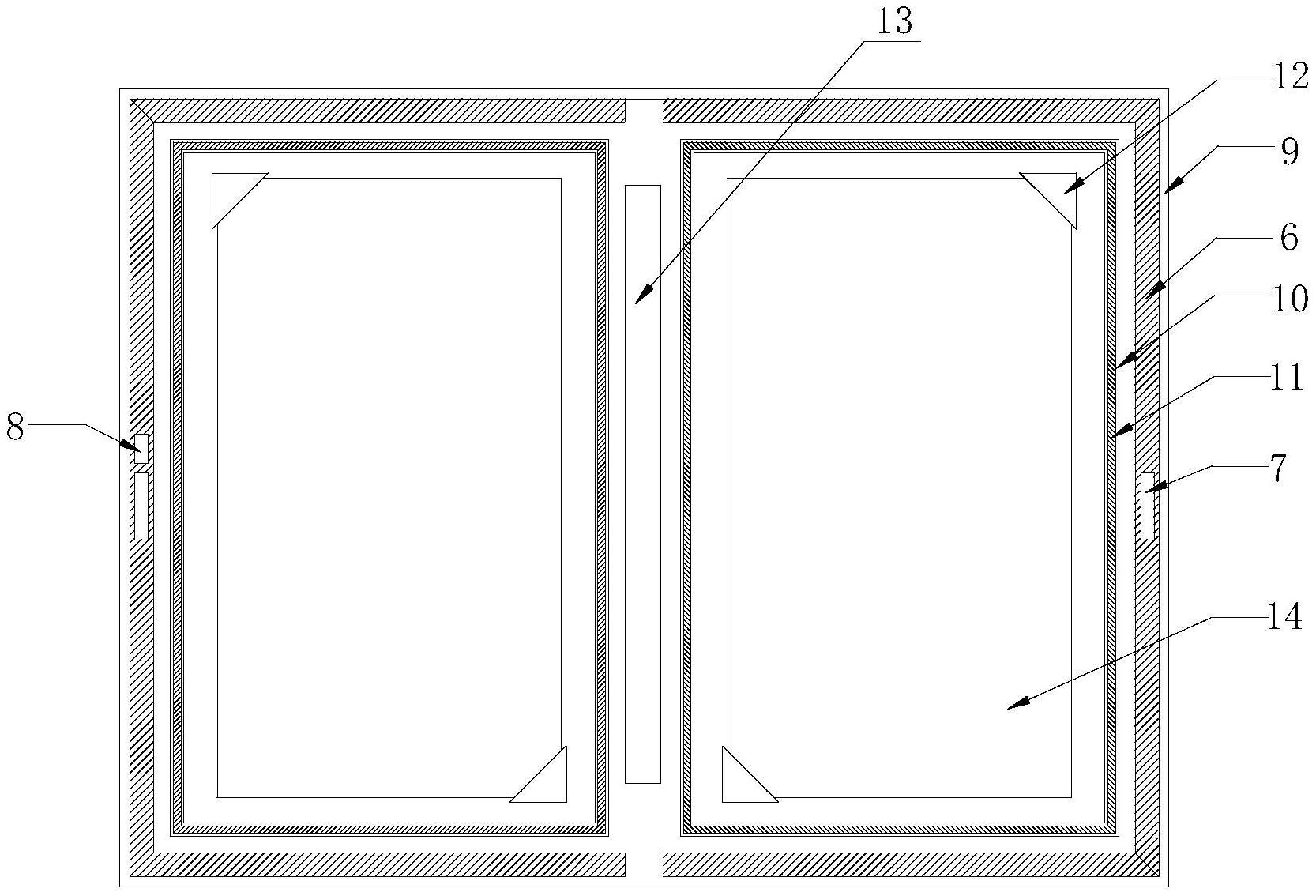 协利科技专利